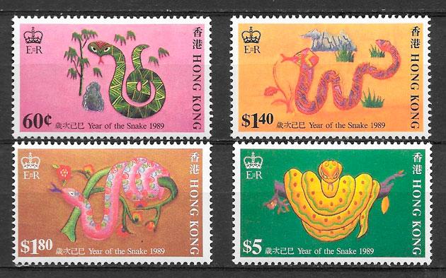 sellos año lunar Hong Kong 1989