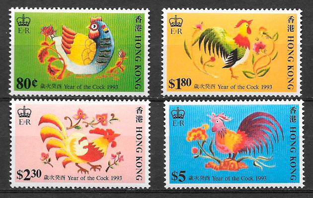 filatelia colección año lunar Hong Kong 1993