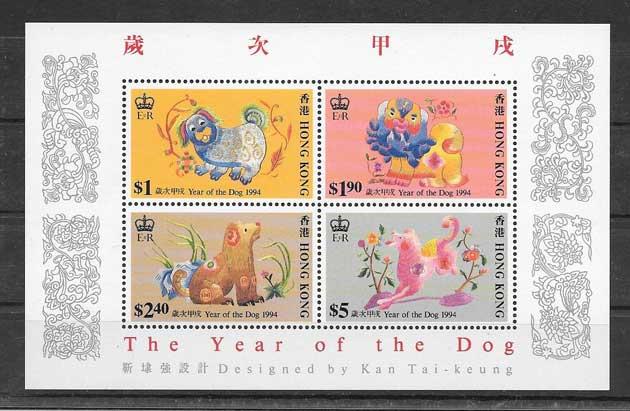 Colección sellos año chino lunar perro