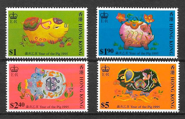 filatelia colección año lunar Hong Kong 1995