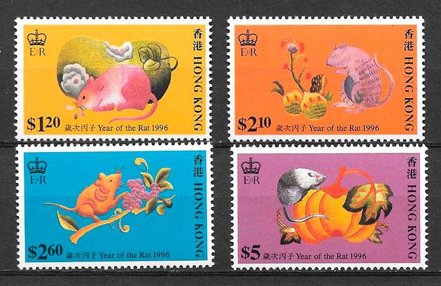 colección sellos año lunar Hong Kong 1996