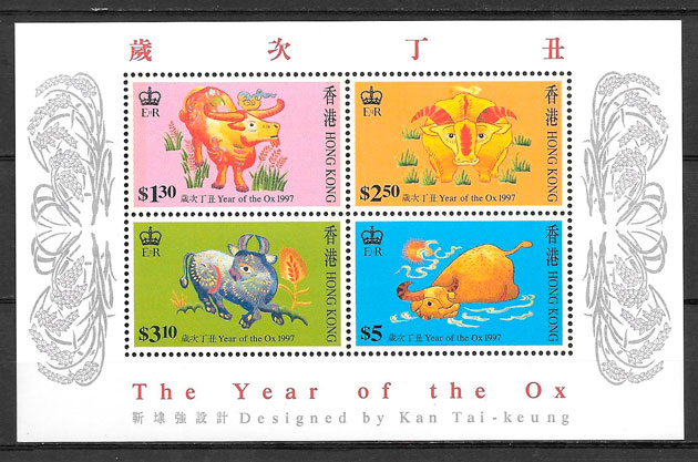 sellos año lunar Hong Kong 1997