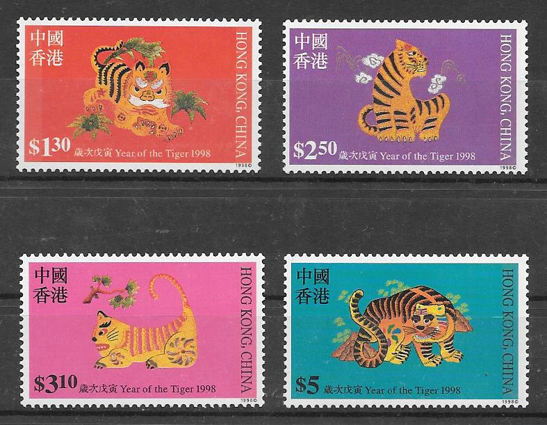 sellos año lunar Hong Kong 1998