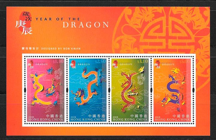 sellos año chino lunar Hong Kong 2000