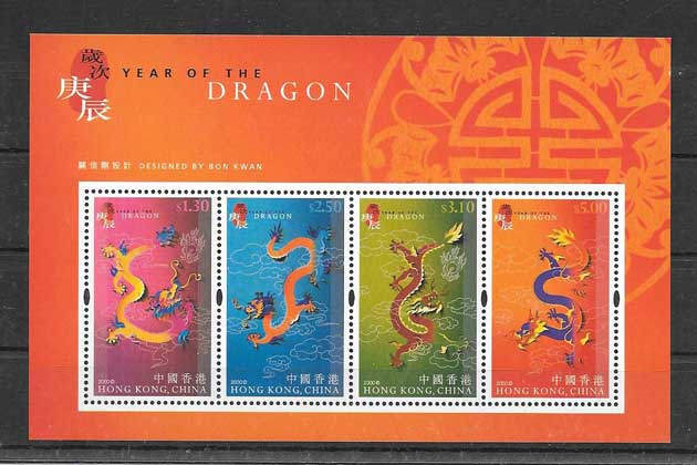 Estampillas año lunar del dragón