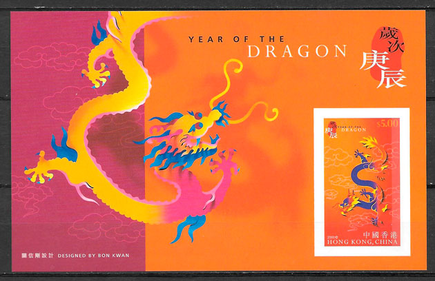 filatelia año lunar Hong Kong 2000