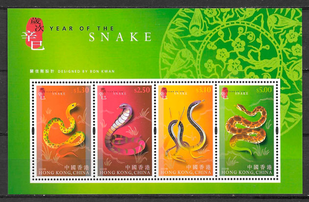 filatelia colección año lunar HONG KONG 2001