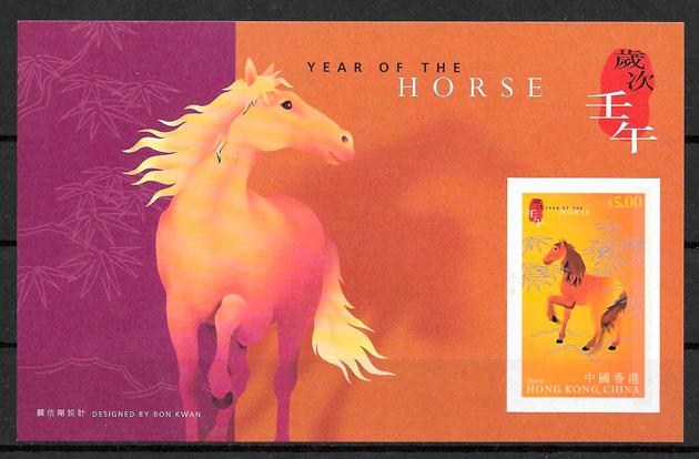 colección sellos año lunar Hong Kong 2002