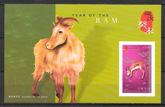 filatelia año lunar Hong Kong 2003