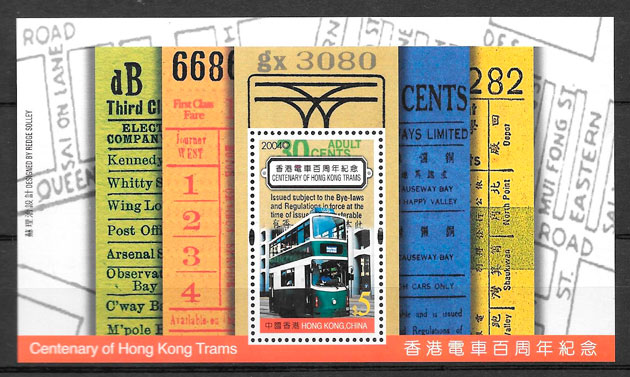 filatelia trenes Hong Kong 2004
