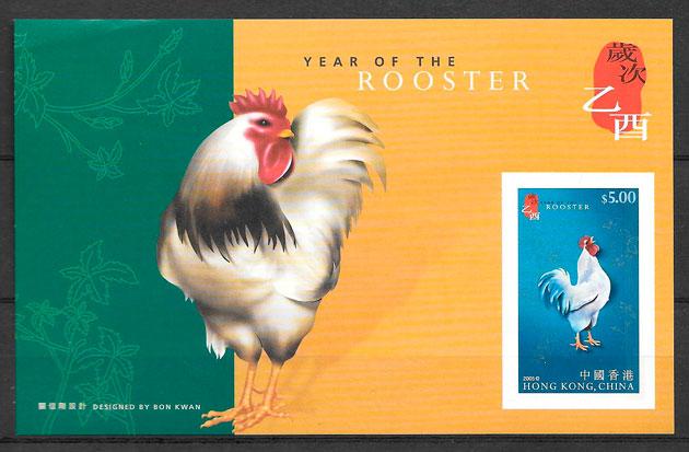 filatelia colección año linar Hong Kong 2005