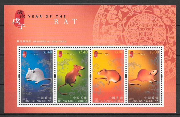 sellos año lunar Hong Kong 2008