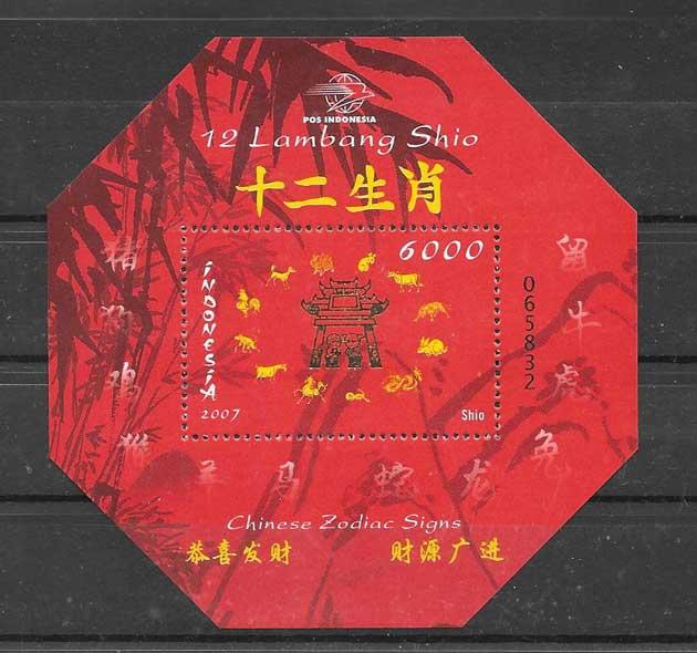 Estampillas año chino lunar