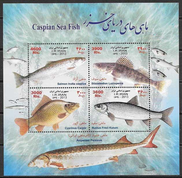 Filatelia fauna Iran 2003