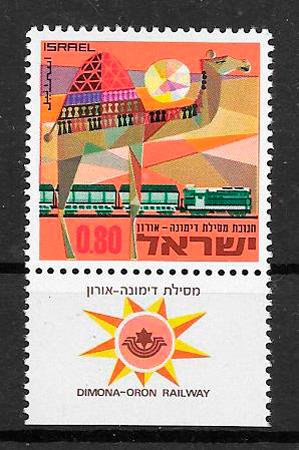sellos trenes Israel 1970