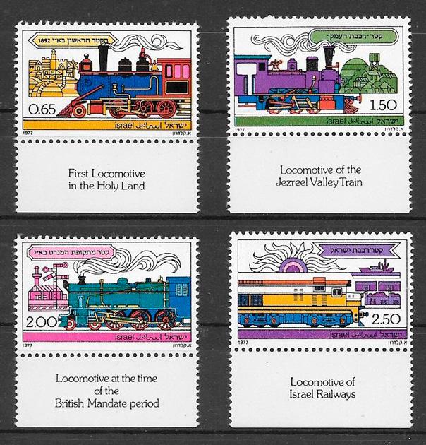 sellos trenes Israel 1977