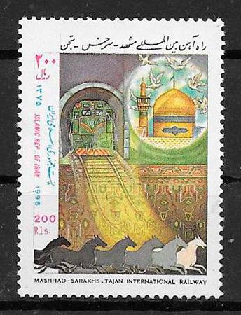 filatelia colección trenes Irán 1996