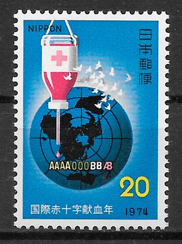 sellos cruz roja 1974 Japon