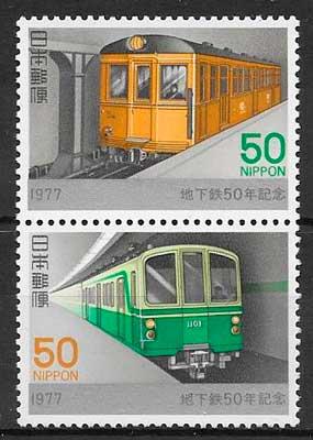 sellos colección trenes Japón 1977