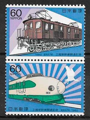 sellos trenes Japón 1982