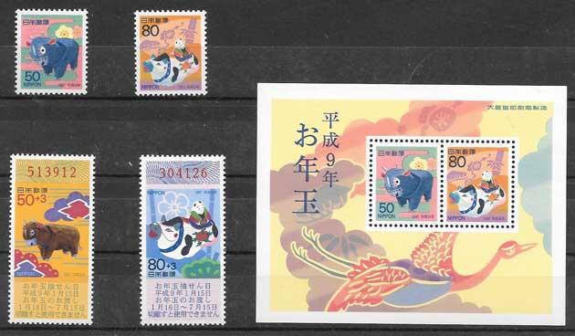 sellos año lunar búfalo Japón 1996