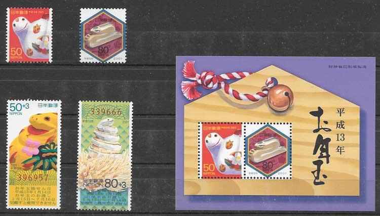 sellos Japón año lunar 2000