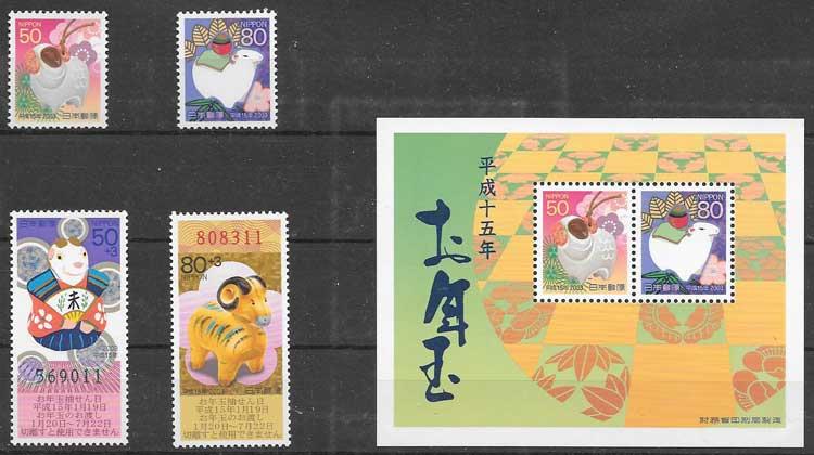 Filatelia Japón 2002 año lunar