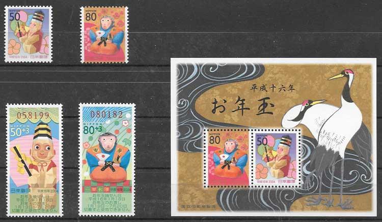 sellos colección Japón 2003 año lunar