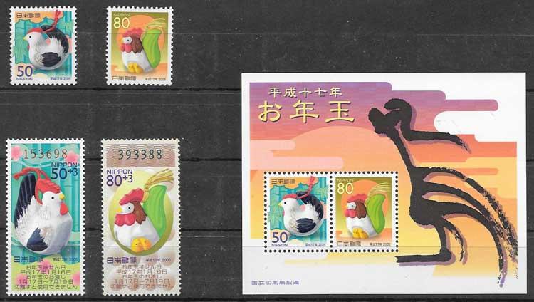 sellos Japón 2004 año lunar