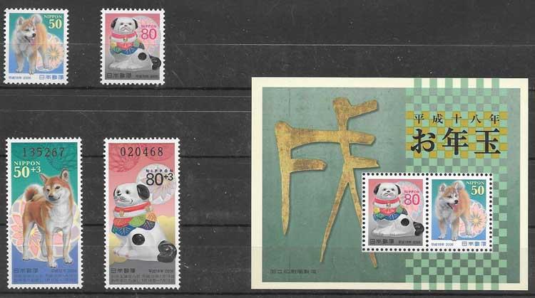 sellos Japón 2005 año lunar