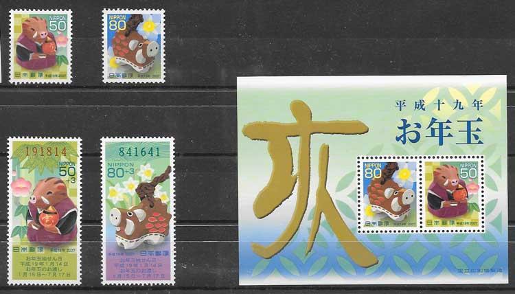 Filatelia año lunar Japón 2006