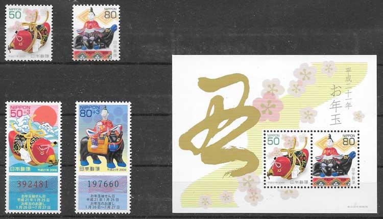 sellos año lunar Japón 2008