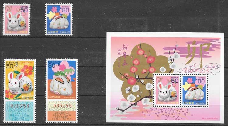 sellos del año lunar Japón 2010
