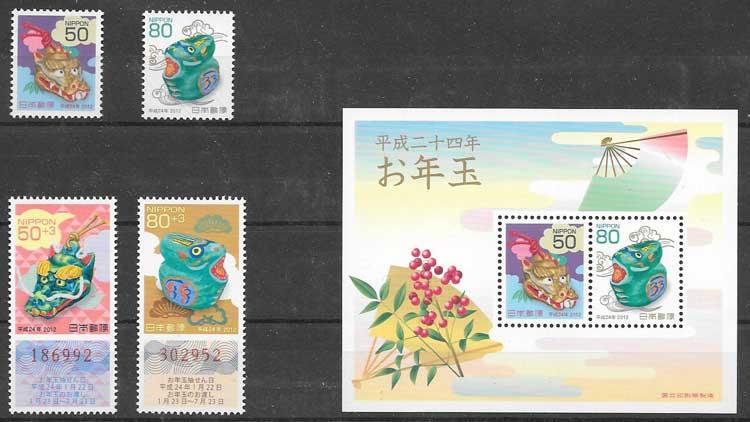 sellos Japón 2011 año lunar