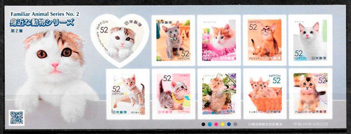 filatelia colección gatos Japón 2016