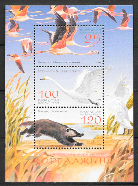colección sellos fauna Kazakstán 2006