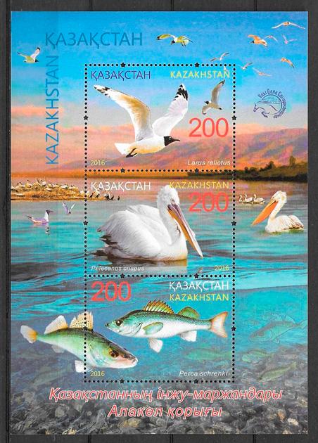 filatelia colección fauna Kazakstán 2016