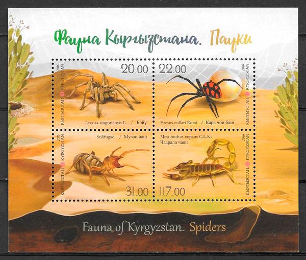 colección sellos fauna Kirgikistán 2016