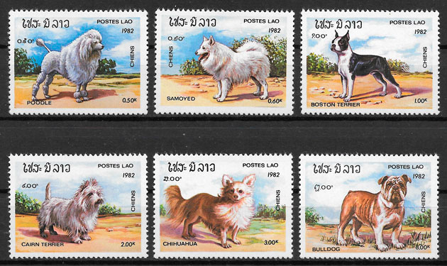 sellos perros Laos 1982