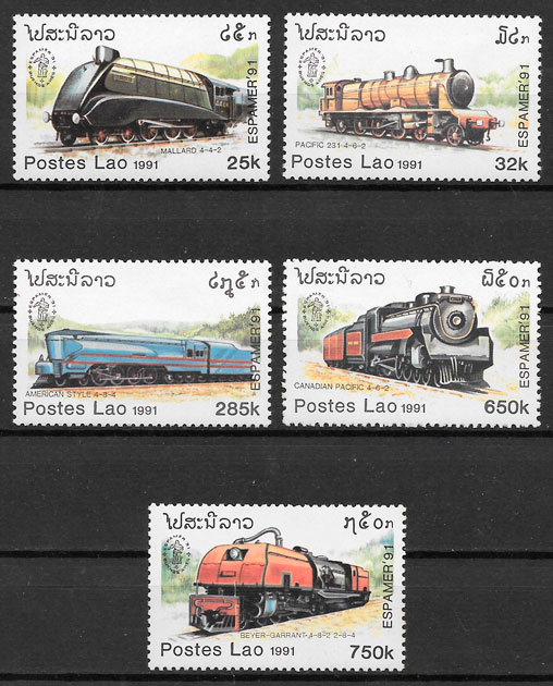 sellos trenes Laos 1991