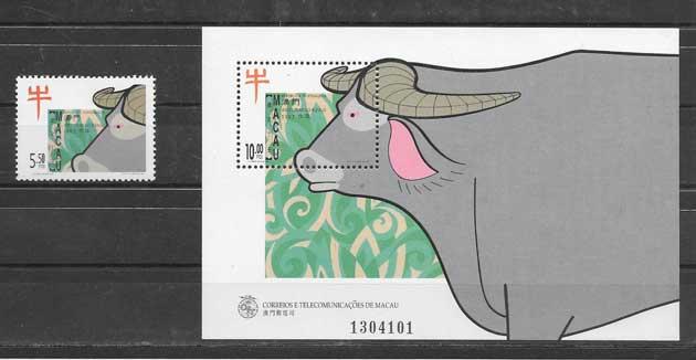 Sellos año lunar del búfalo 1997