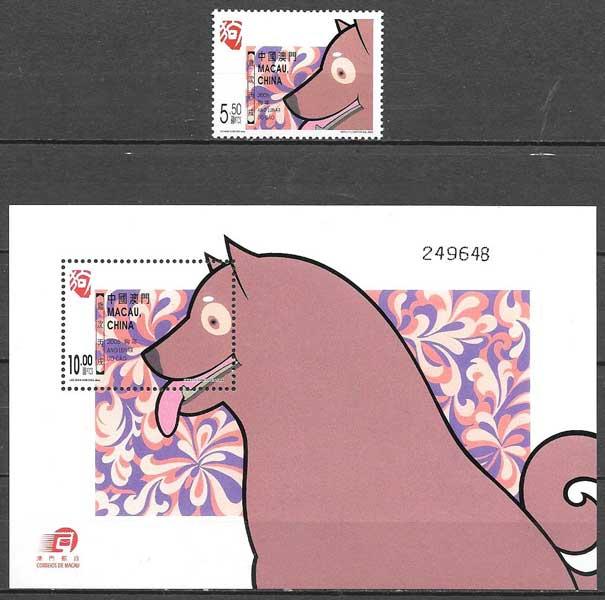 colección sellos año lunar Macao 2006
