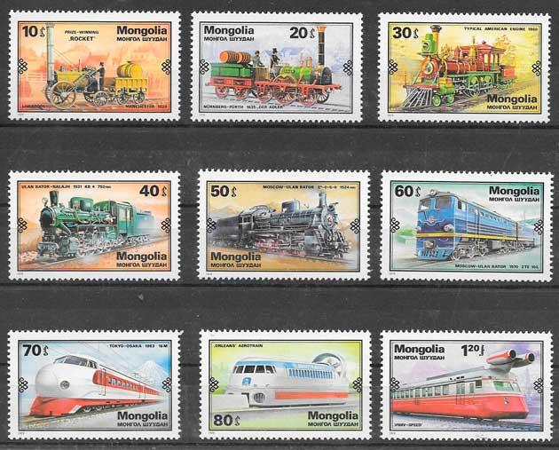 filatelia trenes Mongolia 1979