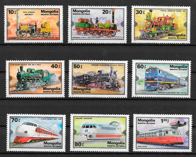 sellos trenes Mongolia 1979
