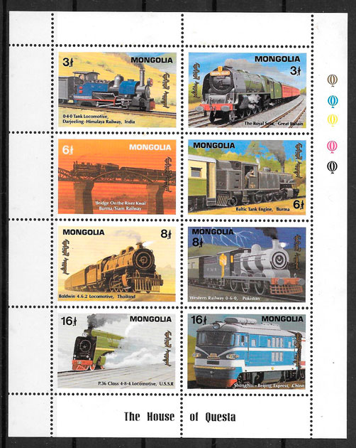 filatelia trenes Mongolia 1992