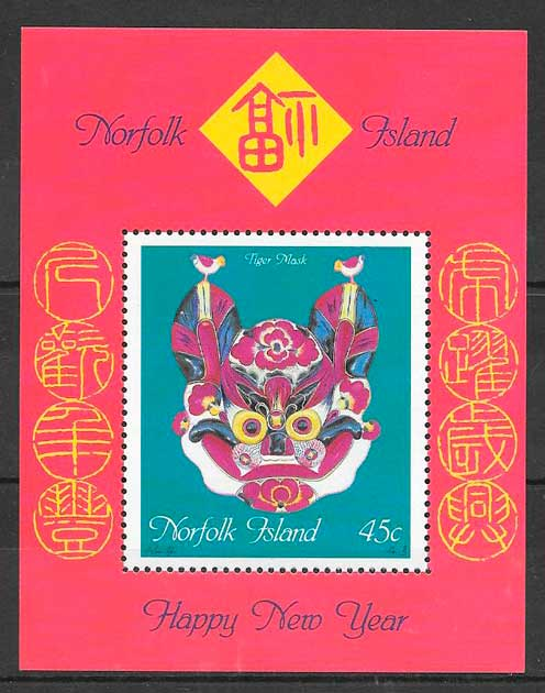 colección sellos año lunar Norfolk Island 1998