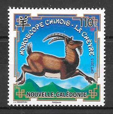 filatelia colección año lunar Nueva Caledonia 2015
