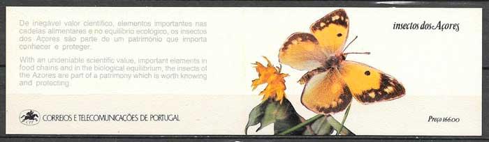 Portugal-Azores-1985-01