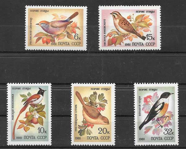 Filatelia fauna Rusia 1981