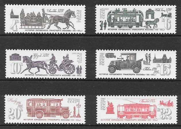 sellos trenes Rusia 1981